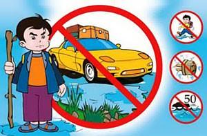 ป้องกันน้ำท่วม02